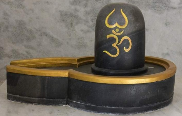 What is Shivling? What does actully it represents?
