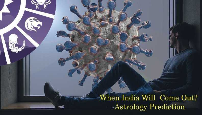 Corona-virus or Covid-19 Astrology When India Will Come Out Of This Fear